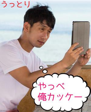 kimegao.jpg