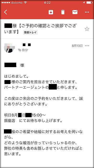 kitazo.jpg