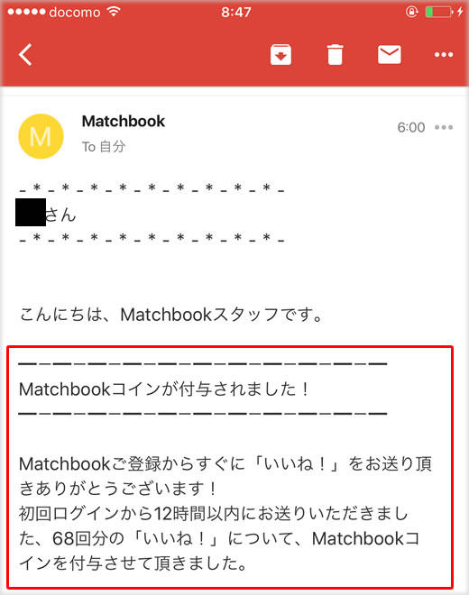 matchbook_start10.jpg