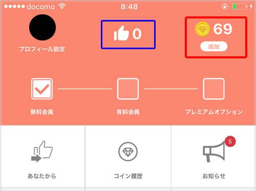 matchbook_start11.jpg