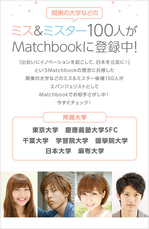 matchbook_start27.jpg