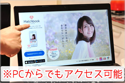 matchbook_start38.jpg