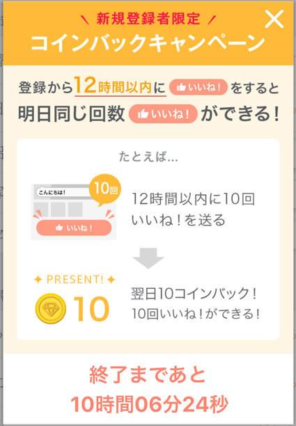 matchbook_start4.jpg