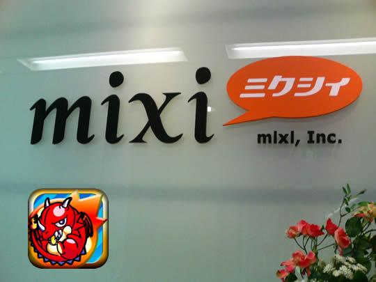 mixihonsya.jpg