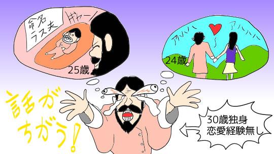 mousouyabure.jpg