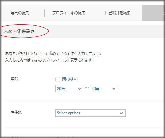omiaimoto1.jpg