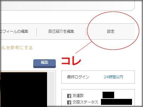 omiaimoto2.jpg
