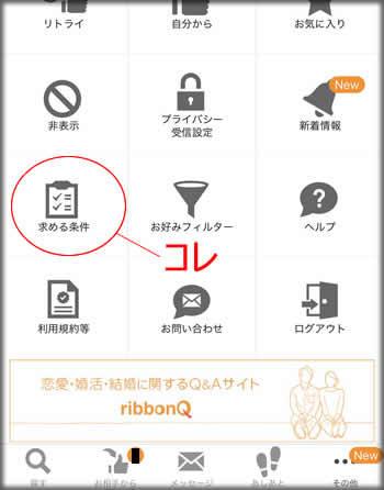 omiaimoto3.jpg