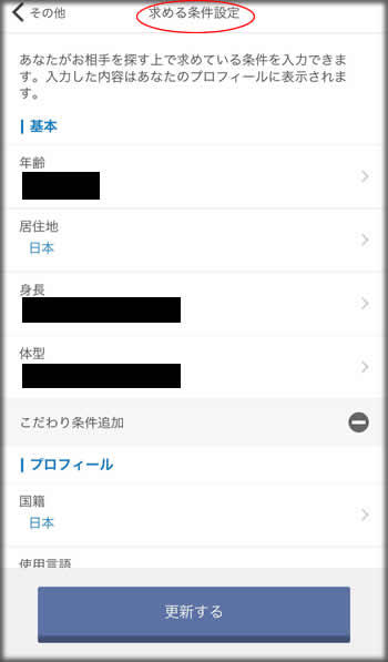 omiaimoto4.jpg
