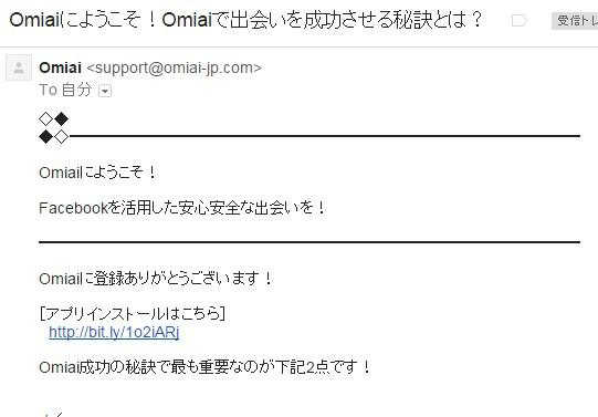 http://zanneck.com/omiaitourokukanryou.jpg