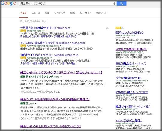onibakuro.jpg
