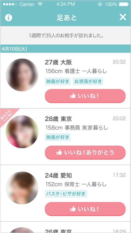 pairs_101_ashiato1.jpg