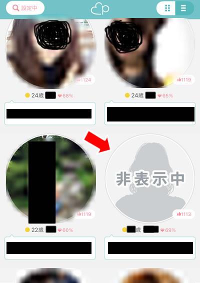 pairs_block_10.jpg