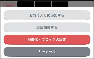 pairs_block_3.jpg