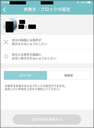 pairs_block_4.jpg