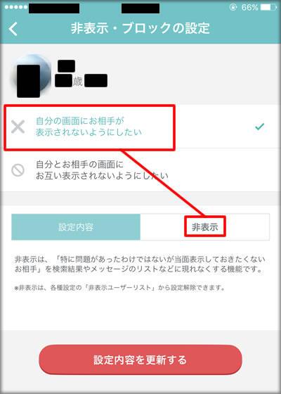 pairs_block_5.jpg