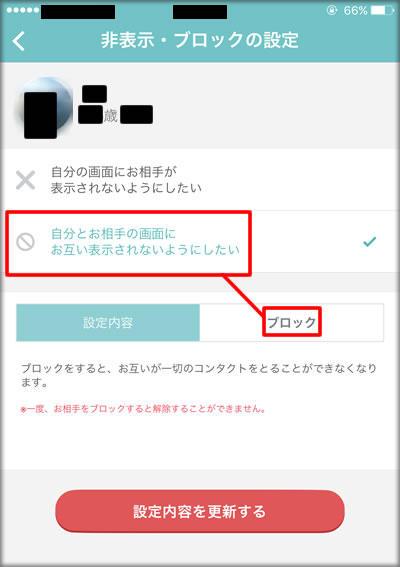 pairs_block_6.jpg