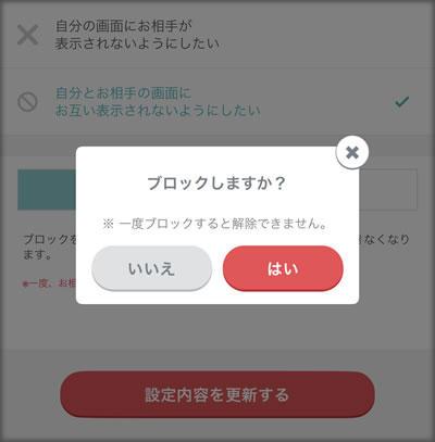 pairs_block_7.jpg