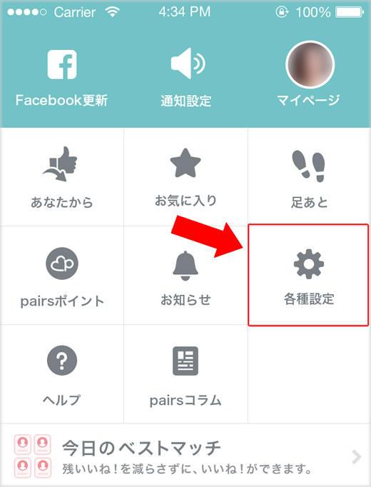 pairs_byebye1.jpg