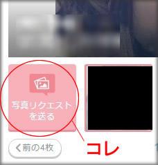 pairs_mainphoto3.jpg