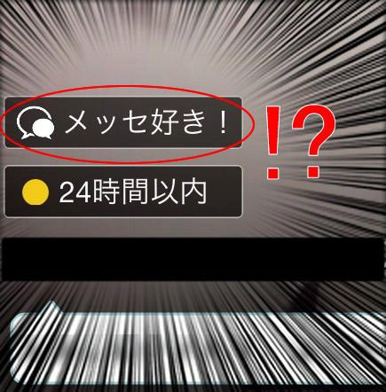 pairs_messagelike1.jpg