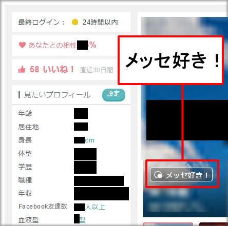 pairs_messagelike2.jpg