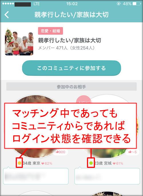 pairs_online_3.jpg