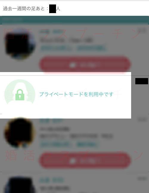 pairs_privatemode10.jpg