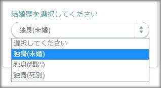 pairs_prof100_13.jpg