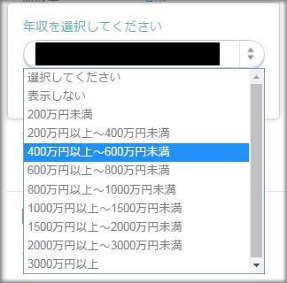 pairs_prof100_7.jpg