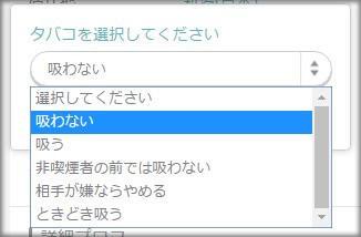 pairs_prof100_8.jpg