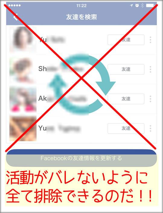 pairs_sogo3.jpg