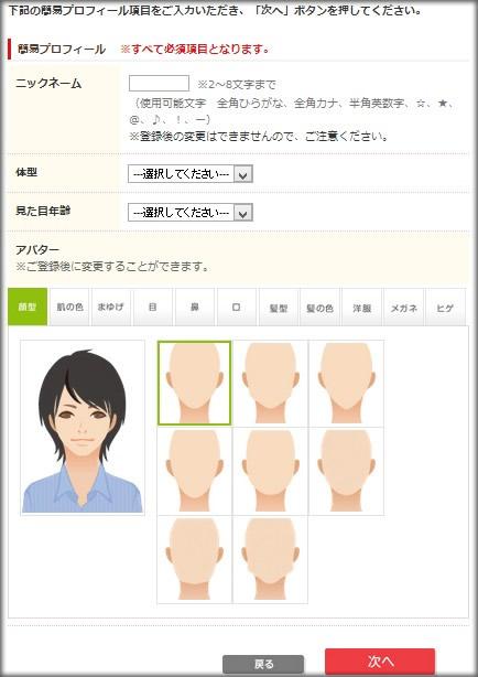 profilenyuuryoku.jpg