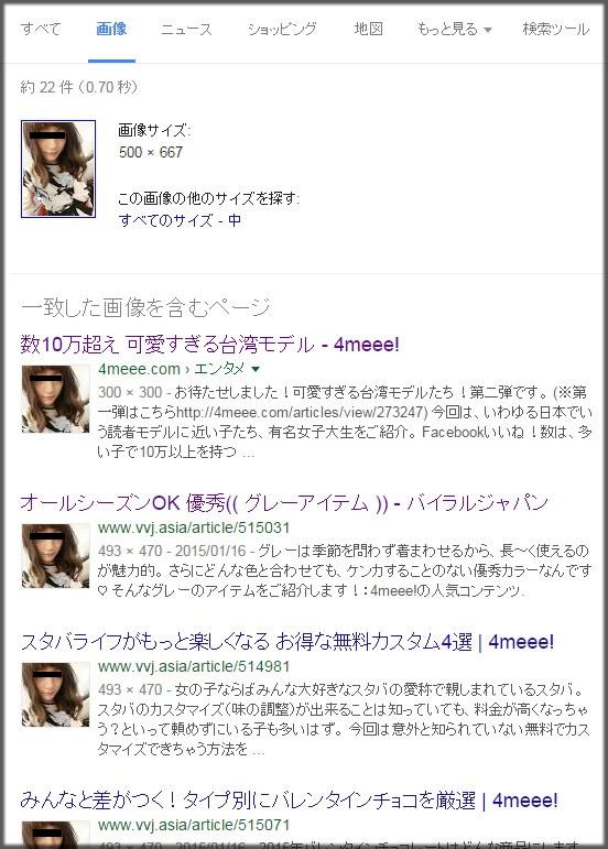 http://zanneck.com/sakurataisaku3.jpg