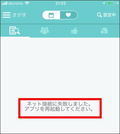 serverdawn.jpg