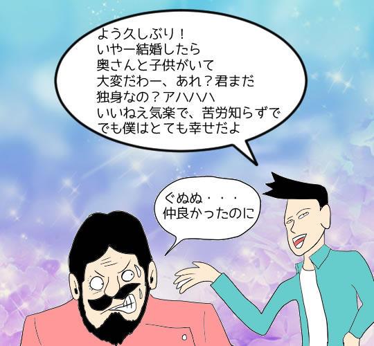 sususisinanawawa.jpg