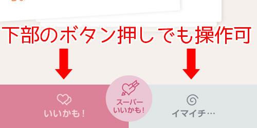 tapple_smart_10.jpg