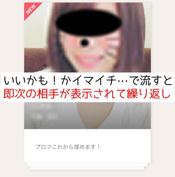 tapple_smart_11.jpg