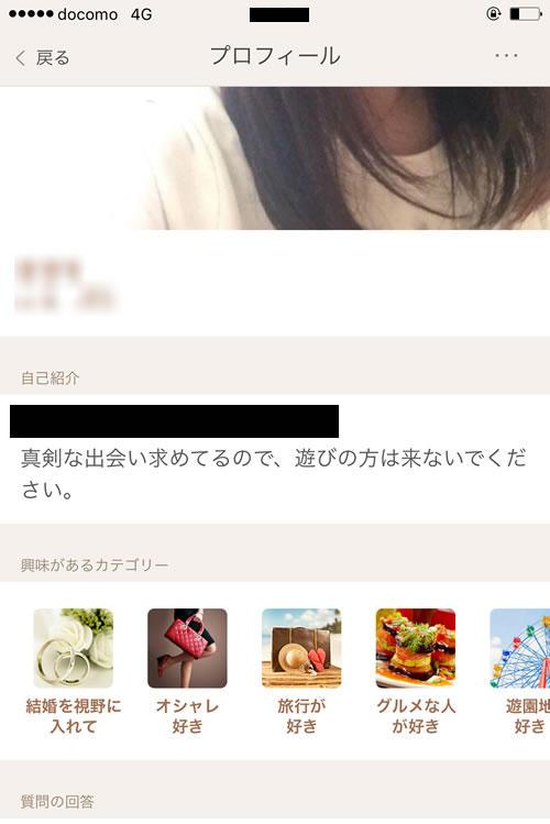 tapple_smart_12.jpg