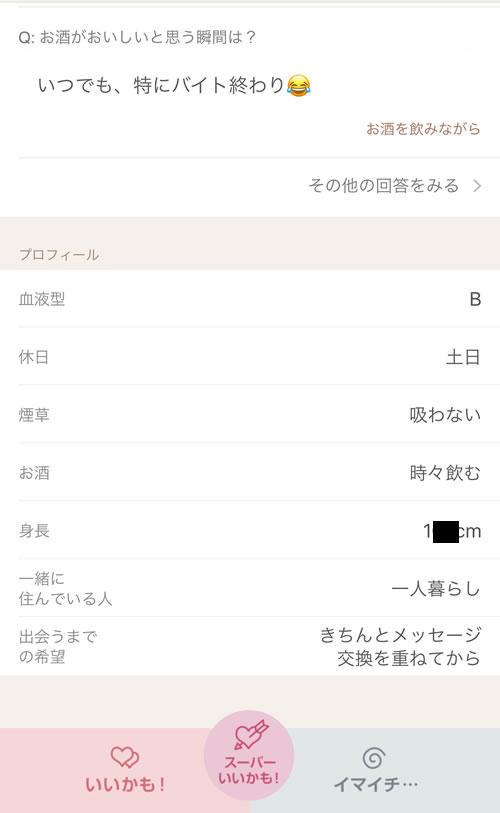 tapple_smart_13.jpg