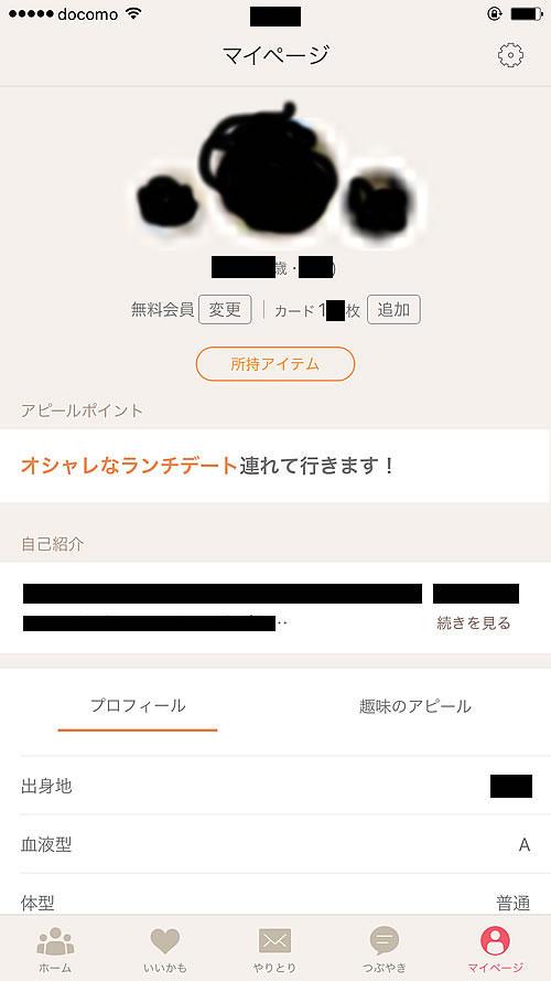 tapple_smart_14.jpg