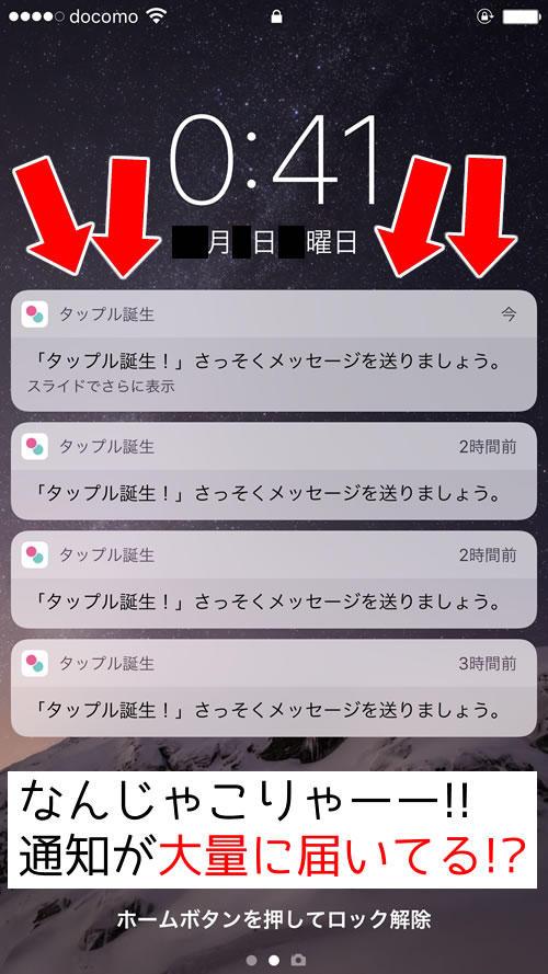 tapple_smart_15.jpg