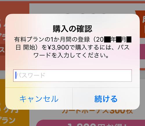 tapple_smart_21.jpg