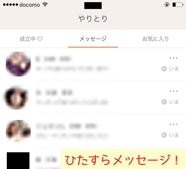 tapple_smart_24.jpg