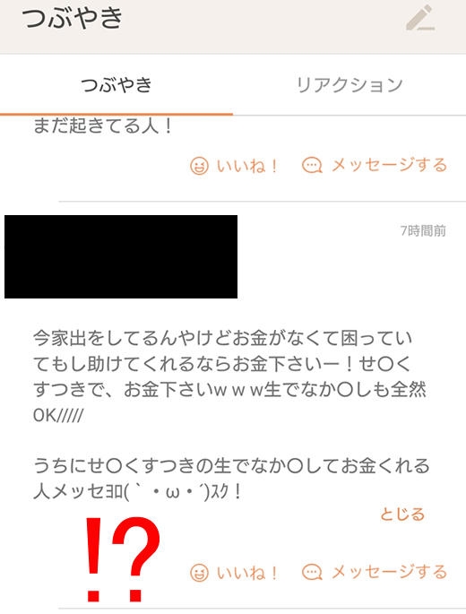 tapple_smart_25.jpg