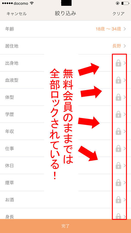 tapple_smart_29.jpg