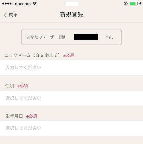 tapple_smart_3.jpg