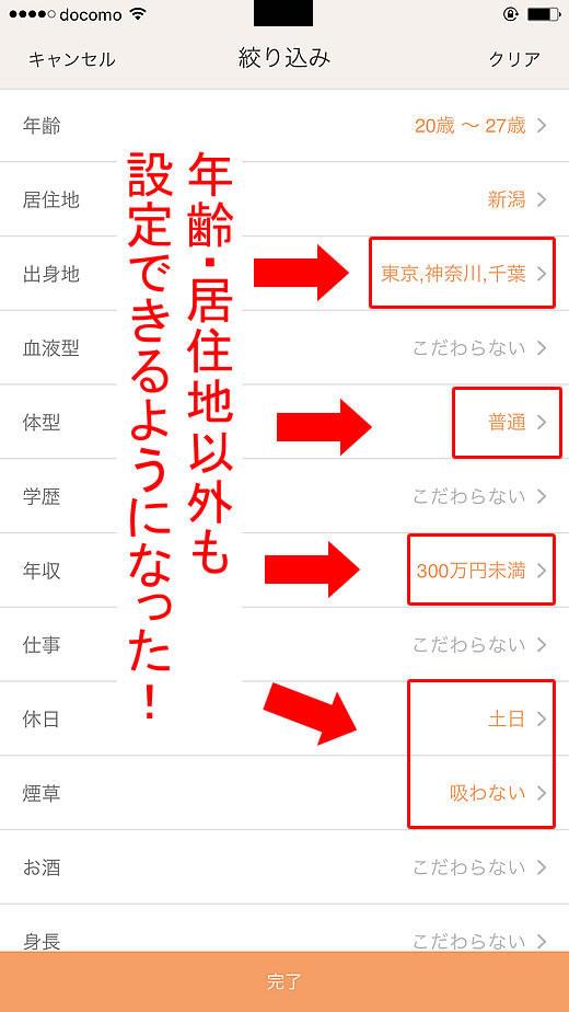 tapple_smart_31.jpg