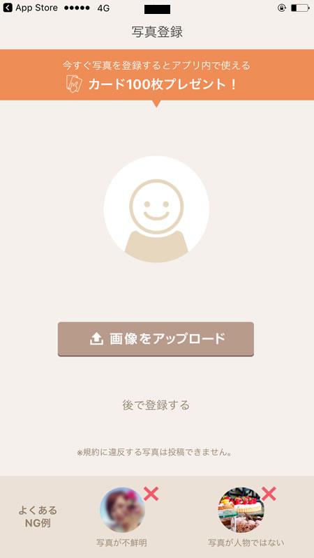 tapple_smart_4.jpg