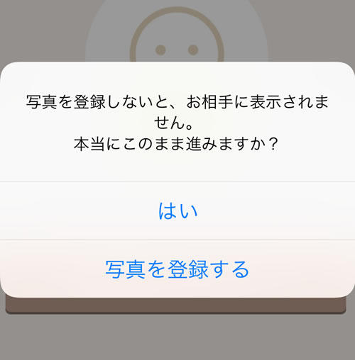 tapple_smart_5.jpg